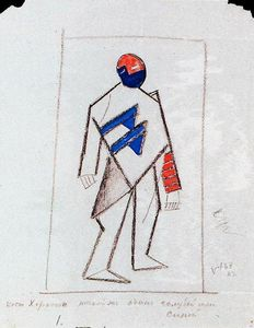 Kazimir Severinovich Malevich - Singer in the Chorus