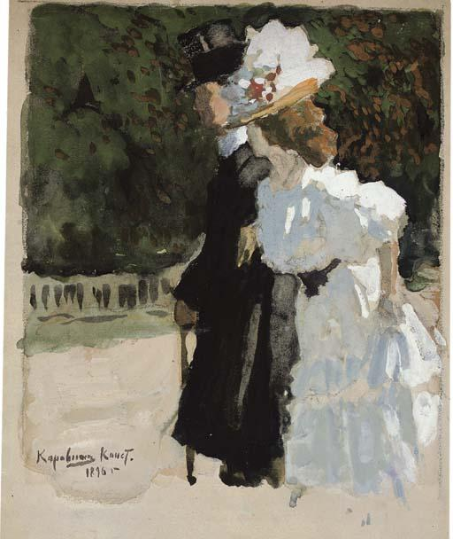 famous painting A couple on promenade of Konstantin Alekseyevich Korovin