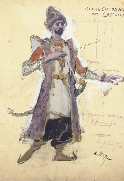 famous painting Two costume designs; one for Demon; Prince Sinodal of Konstantin Alekseyevich Korovin