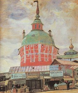 Boris Mikhaylovich Kustodiev - Red Tower of Troitse-Sergeevsky Lavra