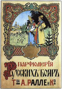 Ivan Yakovlevich Bilibin - Fragrances Russian boyars partnership Palle & Co.