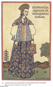 Ivan Yakovlevich Bilibin - Vologda girl in holiday dress