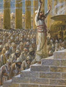 James Jacques Joseph Tissot - Solomon Dedicates the Temple at Jerusalem