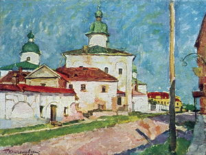 Pyotr Konchalovsky - Temple of Myrrh Bearers