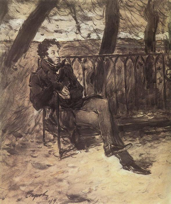 famous painting Alexander Pushkin in a Park of Valentin Alexandrovich Serov