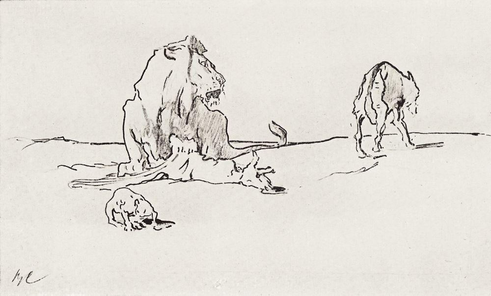 famous painting The Lion and the Wolf of Valentin Alexandrovich Serov