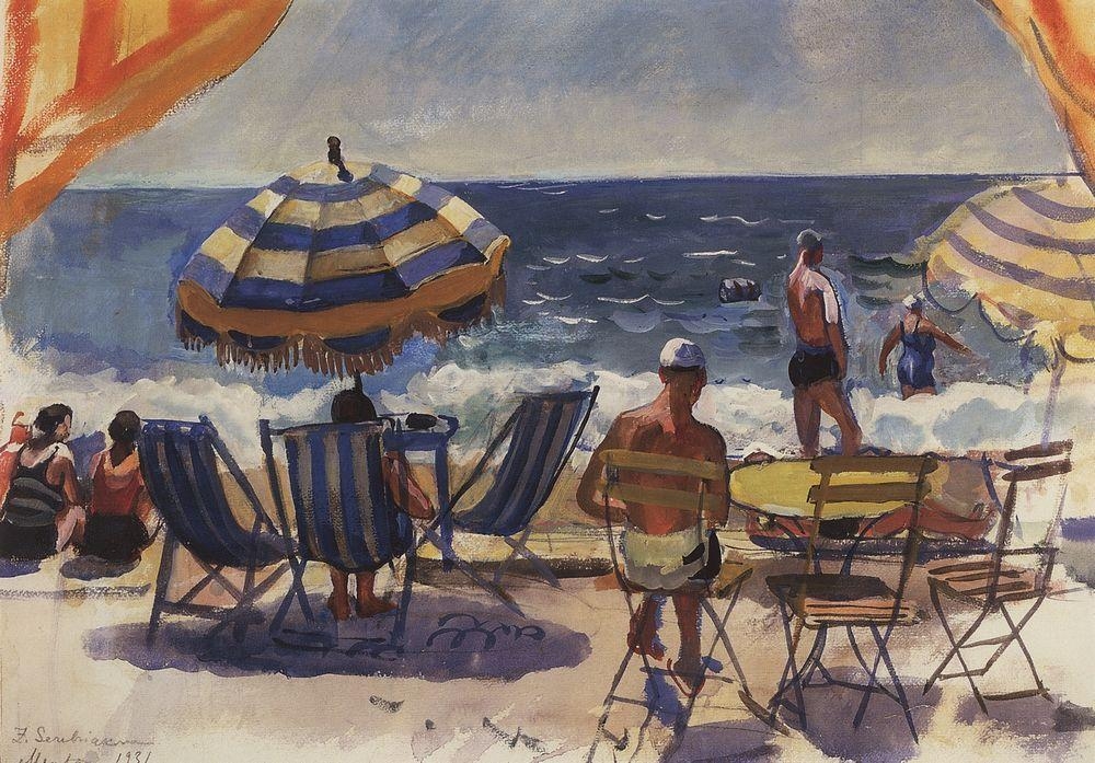famous painting Menton. Beach with umbrellas  of Zinaida Serebriakova
