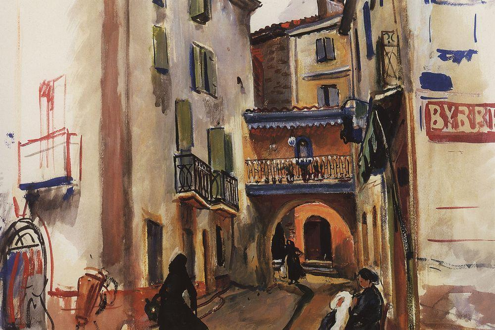 famous painting Collioure. A street with arch  of Zinaida Serebriakova