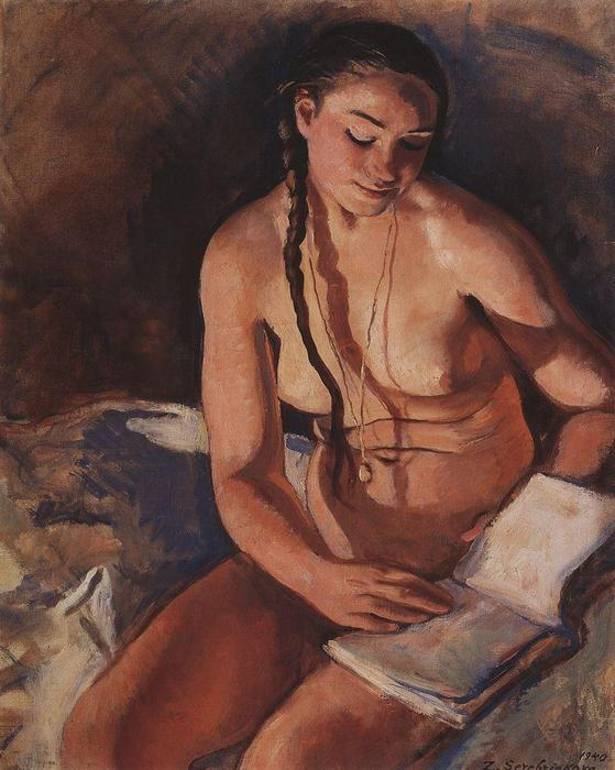 famous painting Nude with Book  of Zinaida Serebriakova