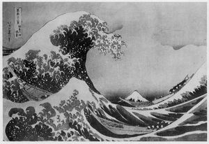 Katsushika Hokusai - Fu Yue Thirty-six Views