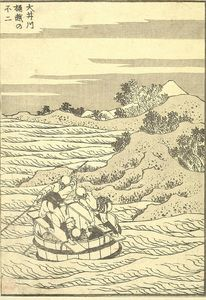 Katsushika Hokusai - Fuji From The Bucket-ferry On The Ôi River