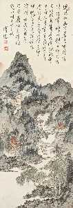 Puru ( Pu Xinyu) - Mountains in Spring Landscape